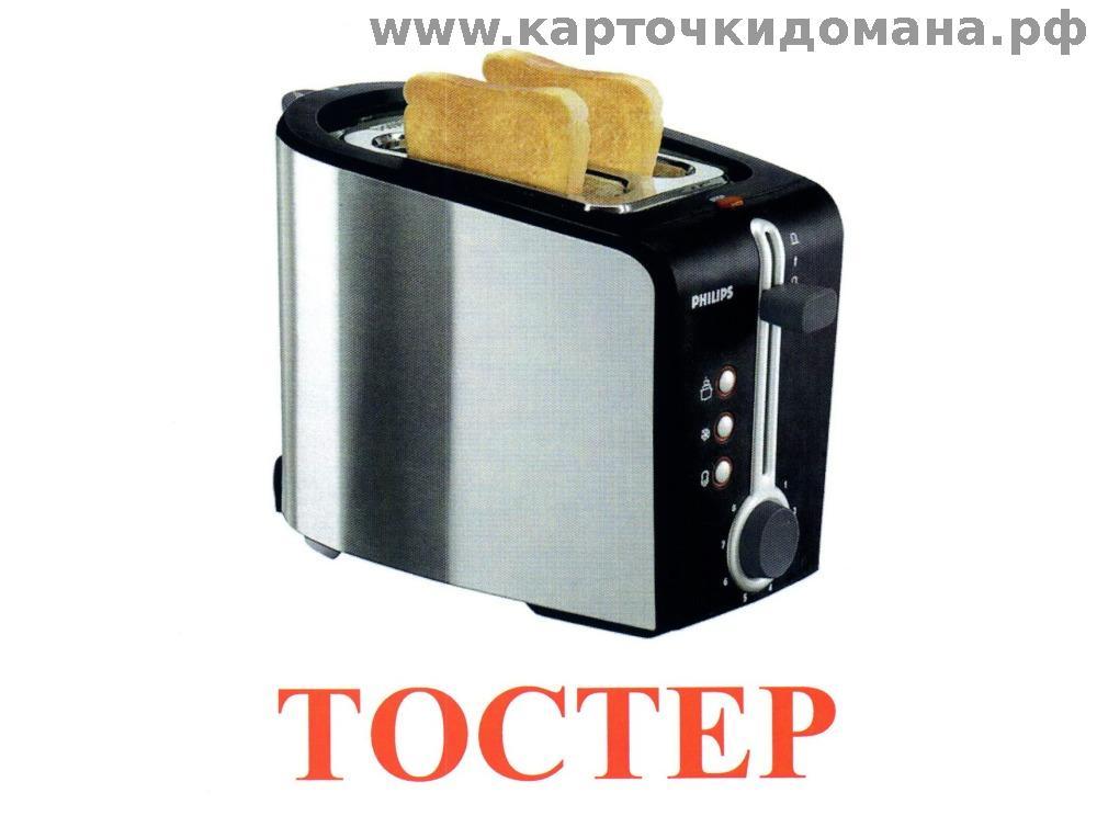 Обогреватель Умница ТНК-200